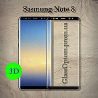 Защитное стекло 3D на весь экран для Samsung Galaxy Note 8