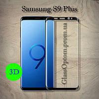 Защитное стекло 3D на весь экран для Samsung Galaxy S9 Plus