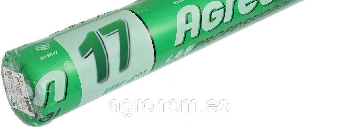 Агроволокно 17 UV