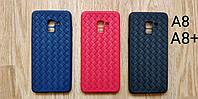 Чехол с плетением под кожу для для Samsung A8 (2018) цвет Синий