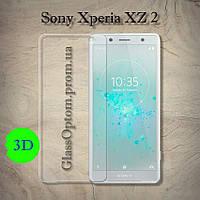 Защитное стекло 3D на весь экран для Sony Xperia XZ 2