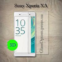 Защитное стекло 3D на весь экран для Sony Xperia XA