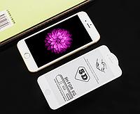 Защитное стекло 5D Full Cover для iPhone 6 / 6S цвет Белый