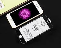 Защитное стекло 5D Full Cover для iPhone 6 / 6S цвет Черный
