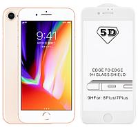 Защитное стекло 5D Full Cover для iPhone 7 Plus / 8 Plus цвет Белый