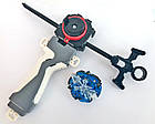 Игрушка-Волчок Бейблейд Взрыв BEYBLADE BURST Xeno Xcalibur Эскалиус с ручкой В67, фото 2
