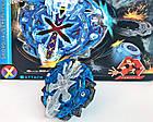 Игрушка-Волчок Бейблейд Взрыв BEYBLADE BURST Xeno Xcalibur Эскалиус с ручкой В67, фото 3