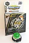 Игрушка-Волчок Бейблейд Взрыв BEYBLADE BURST Emperor Forneus Император Форнеус (реверсный) с ручкой (4сн) В106, фото 3