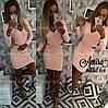 Женское деловое платье с длинными рукавами 414
