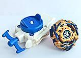 Іграшка-Дзига Бейблейд Вибух BEYBLADE BURST Drain Fafnir Дрейн Фафнір В79, фото 2