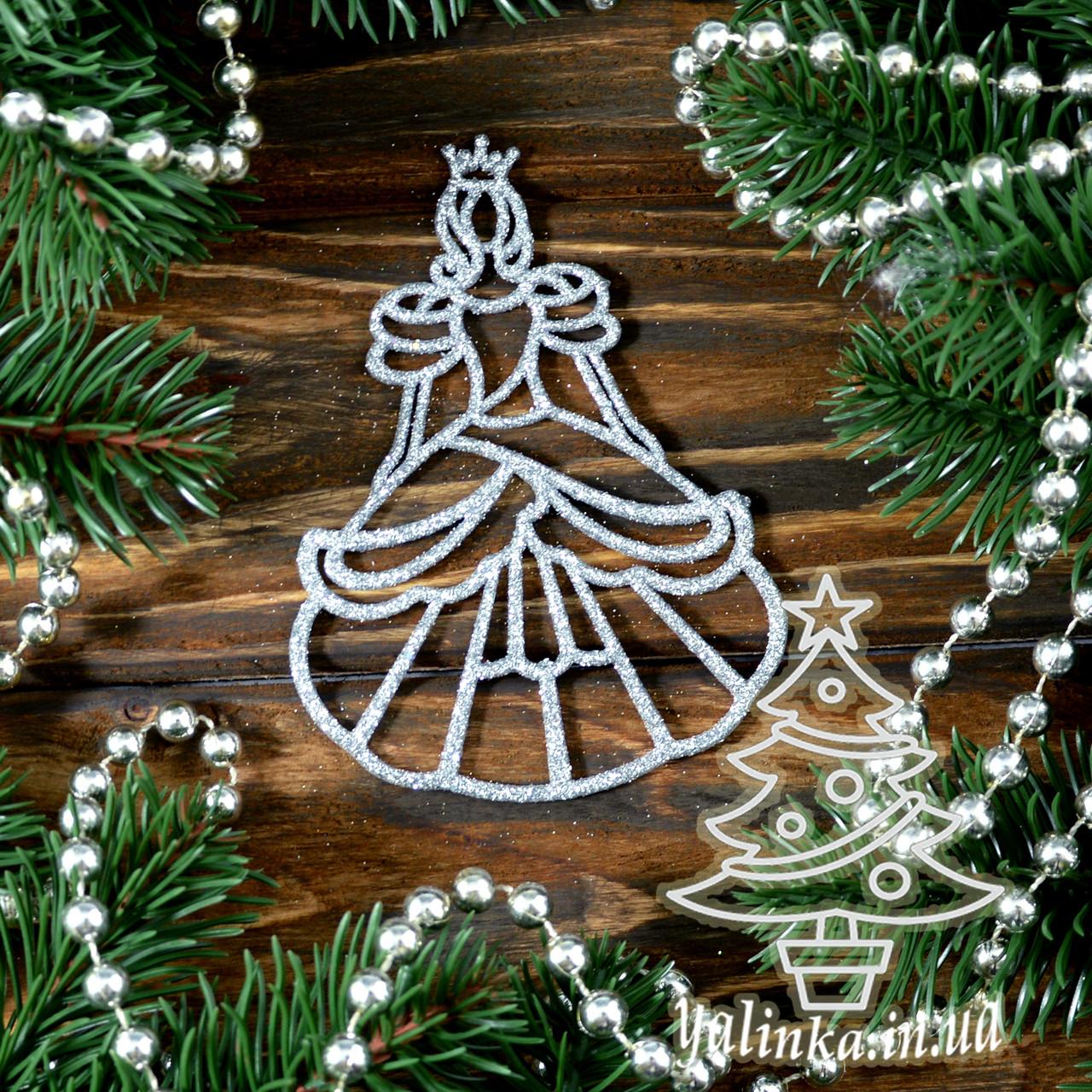 Новогодние украшение Принцесса серебро 8 шт PRI00