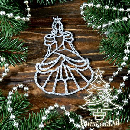 Новогодние украшение Принцесса серебро 8 шт PRI00, фото 2