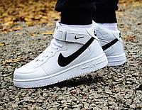 Чоловічі Nike Air Force