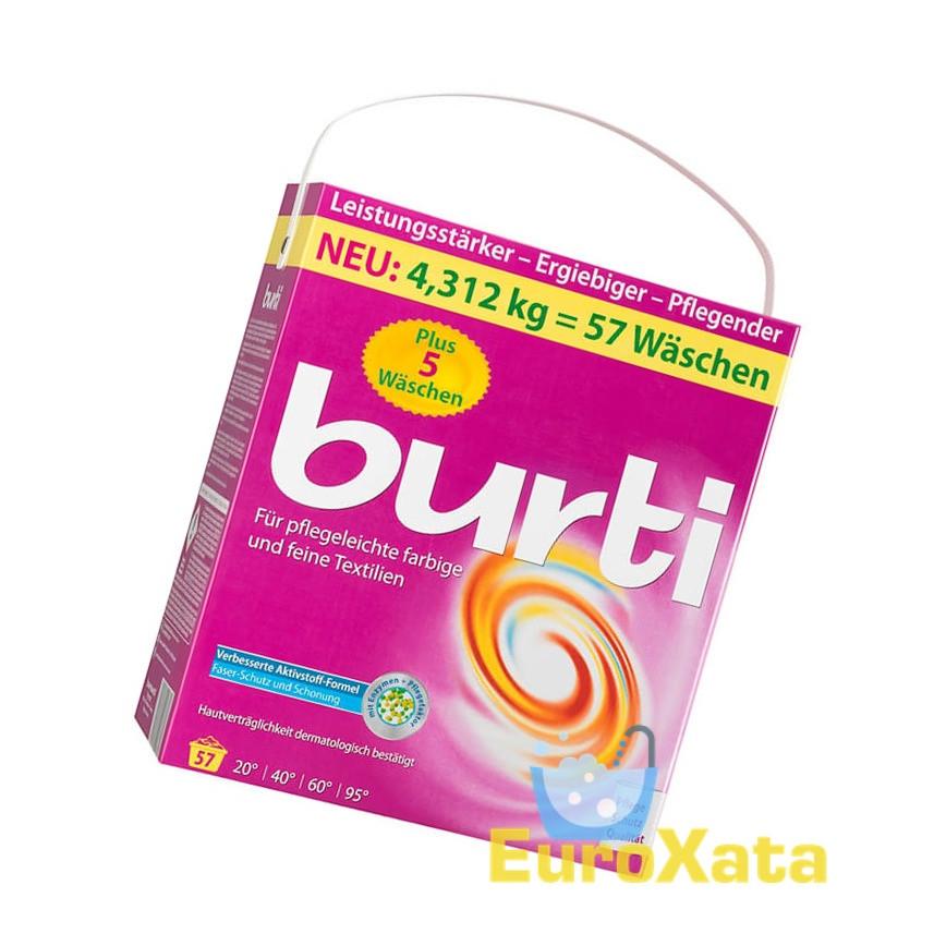 Стиральный порошок Burti Color (4.312 кг) Германия