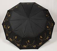 Зонт женский полуавтомат 3 сложения Bellissimo бабочки, фото 1