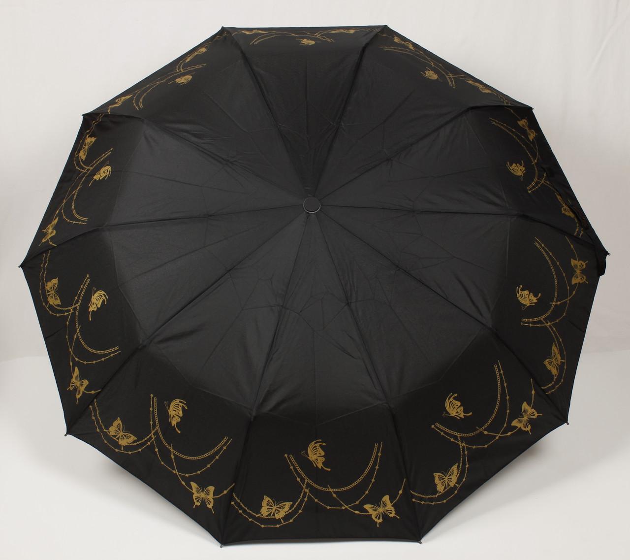 Зонт женский полуавтомат 3 сложения Bellissimo бабочки