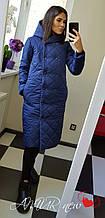 Женская зимняя куртка удлиненная Стеганная плащевка Канада Размер 42-44 44-46 48-50 52-54 В наличии 5 цветов