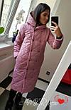 Жіноча зимова куртка подовжена Стьобаний плащівка Канада Розмір 42-44 44-46 48-50 52-54 В наявності 5 кольорів, фото 7