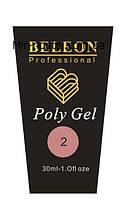 Полигель Beleon 30 грамм №2