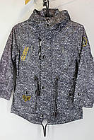 Куртка подростковая весенне-осенняя Grace 85 серая 122