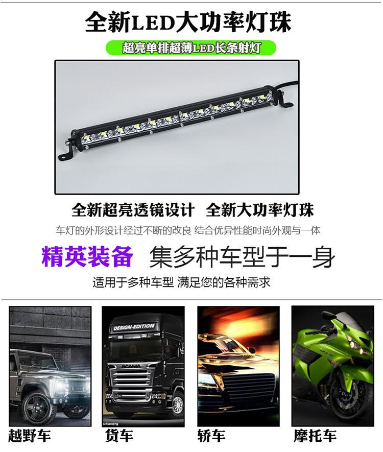 Додаткове освітлення на дах автомобіля 126Вт