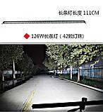 Додаткове освітлення на дах автомобіля 126Вт, фото 4