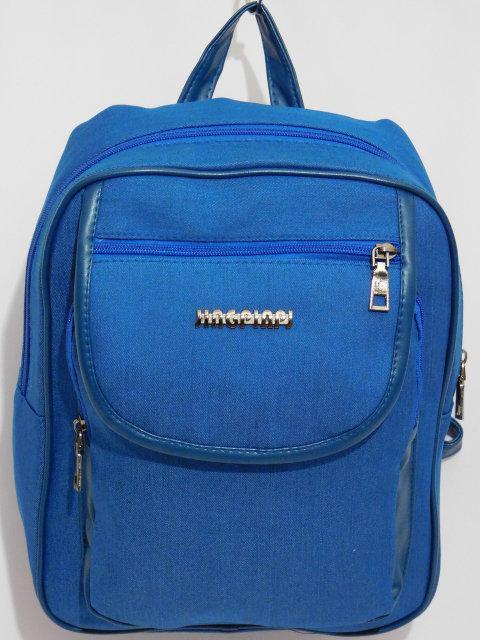 Джинсовый рюкзак голубой