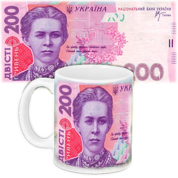 Чашка Moderika белая с рисунком  Двести гривен (33008)