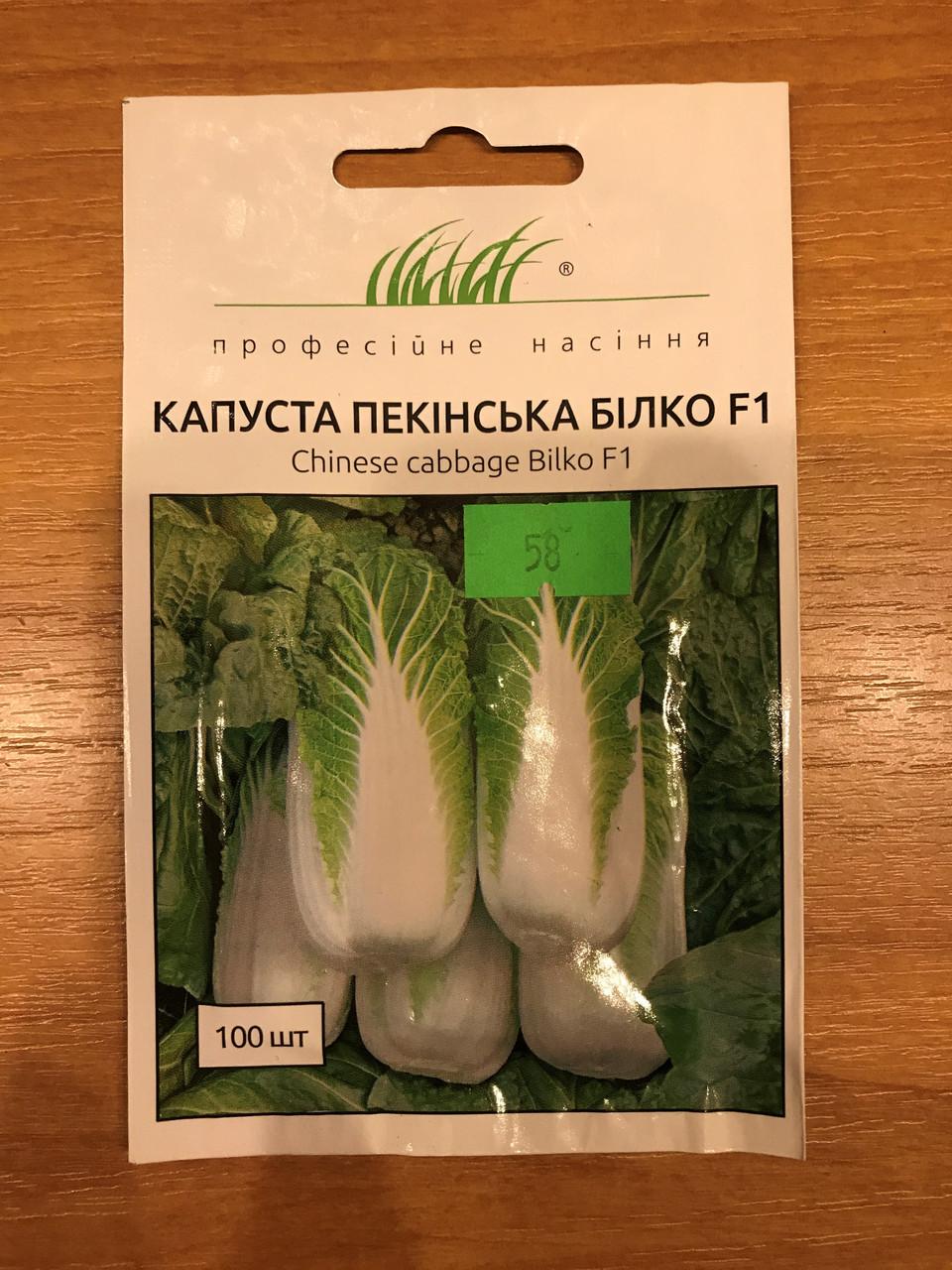 Семена капусты пекинской сорт Билко F1 100 шт.