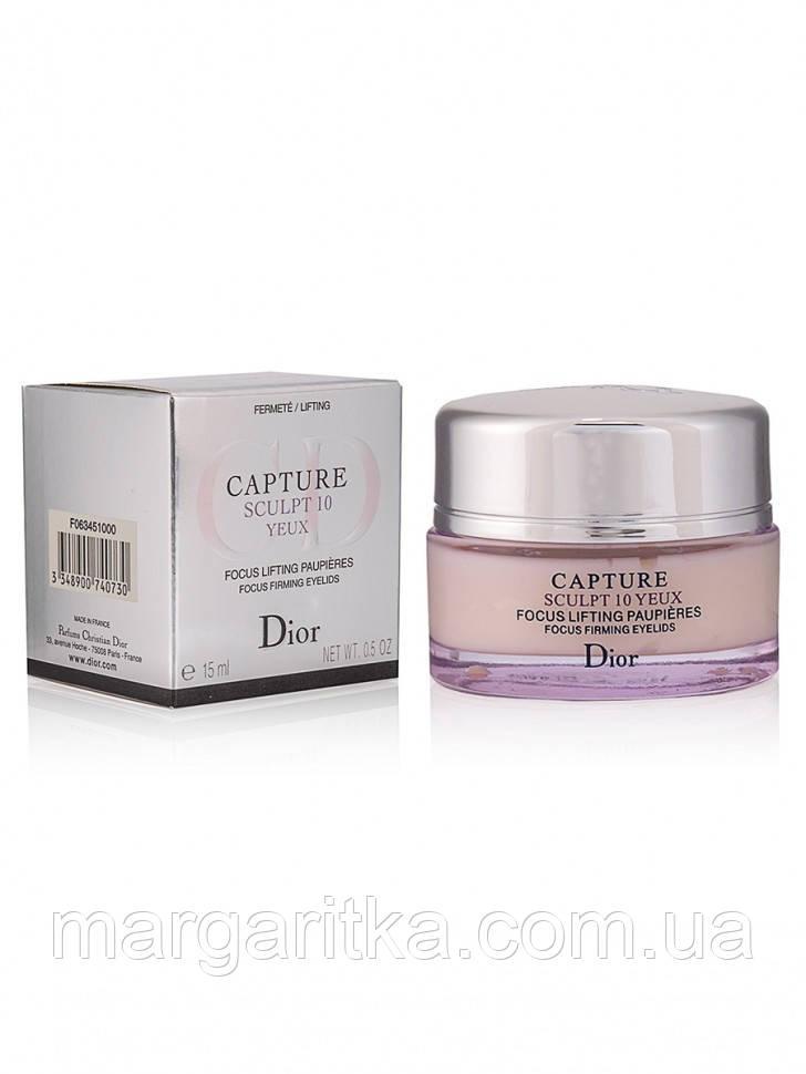 Антивозрастной крем для кожи вокруг глаз Dior Capture Sculpt 10 Yeux Focus Firming Eyelids  (Копия)