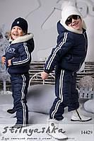 Зимний теплый костюм на ребенка Armani синий