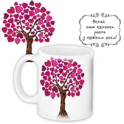 Чашка Moderika белая с рисунком  Нехай наше кохання росте з кожним днем (33091)