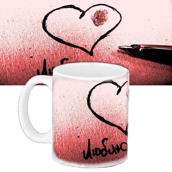 Чашка Moderika белая с рисунком  С Днем святого Валентина (33120)