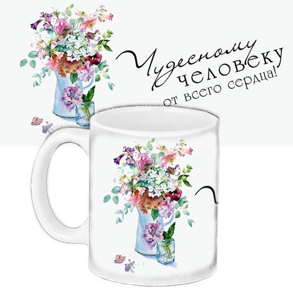 Чашка Moderika белая с рисунком От всего сердца (33263)