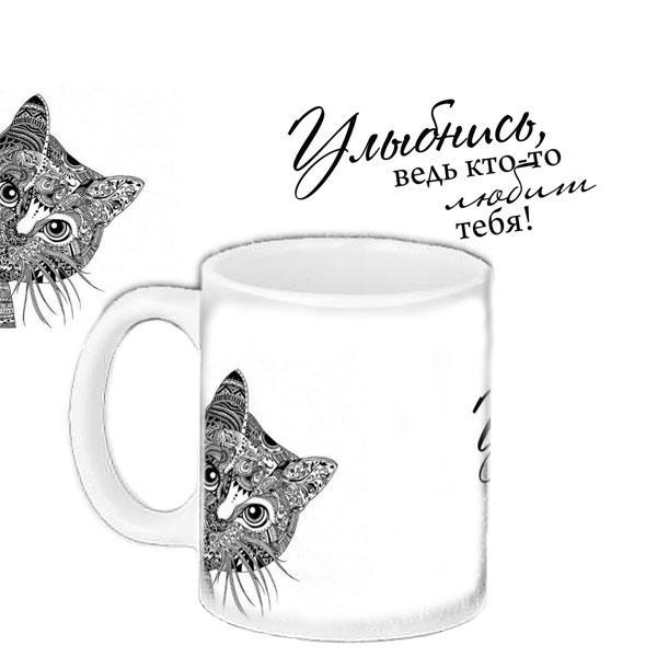 Чашка Moderika белая с рисунком Улыбнись (33303)