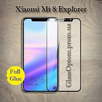 Защитное стекло 2.5D на весь экран (с клеем по всей поверхности) для Xiaomi Mi8 Pro цвет Черный