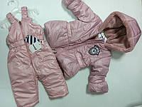 Зимний детский костюм р.74-92