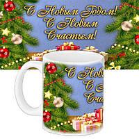 Чашка Moderika белая с рисунком Новый год Поздравления (33351)