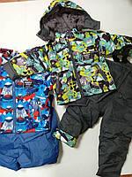 Детский зимний костюм р.80-104