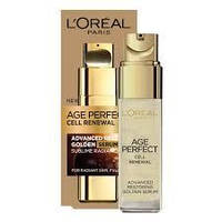 Сыворотка восстанавливающая L'Oreal Paris Golden Serum Advanced Restoring  (Копия)