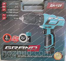 Шуруповерт Grand ДА-12У