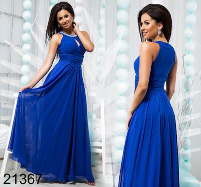 098609bc7cb Купить Вечернее длинное платье с завышенной талией 821367 Украина ...