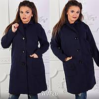 Стильное осеннее кашемировое пальто, фото 1