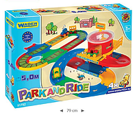 Детская парковка Kid Cars вокзал с дорогой 5м Wader (51792)