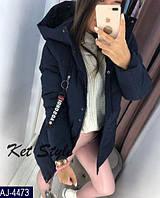 Женская  куртка- парка в разных цветах