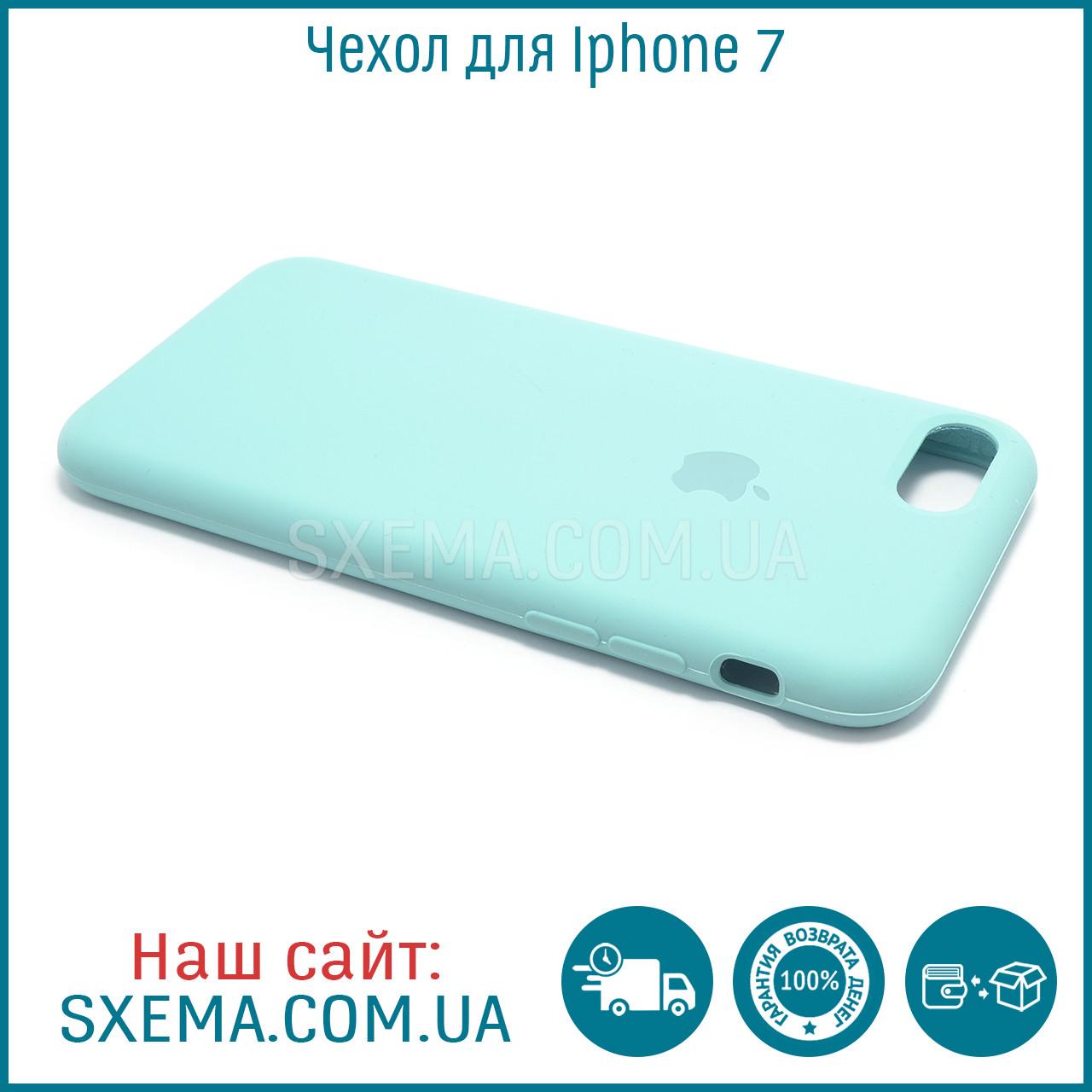 Чехол-накладка для Iphone 7 силиконовый Silk Silicone Aque
