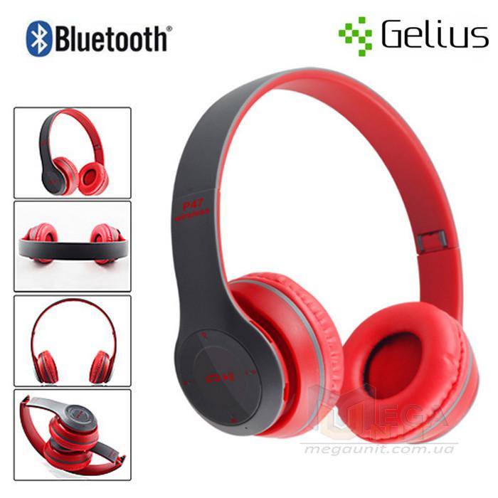 Bluetooth наушники беспроводные Gelius Crossfire P47 (microSD, FM, HF) Красный