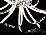 Красивая золотая люстра с диммером MX9700/8HR dimmer, фото 4