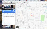 """""""Никагроюг"""" на Google Карты)"""