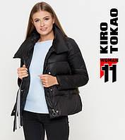 Куртка демисезонная женская Киро Токао - 811A черная